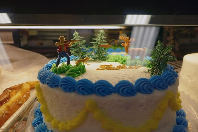 06.21.15 | hunting cake