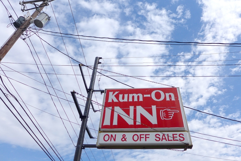 10.09.15 | kum-on inn