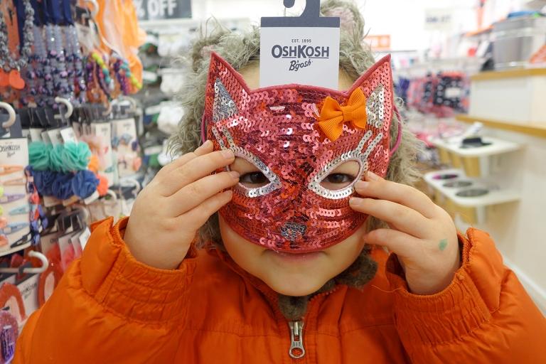 01.21.16 | masked marauder