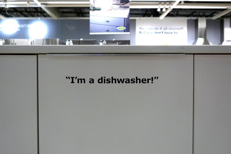07.09.16 | i'm a dishwasher